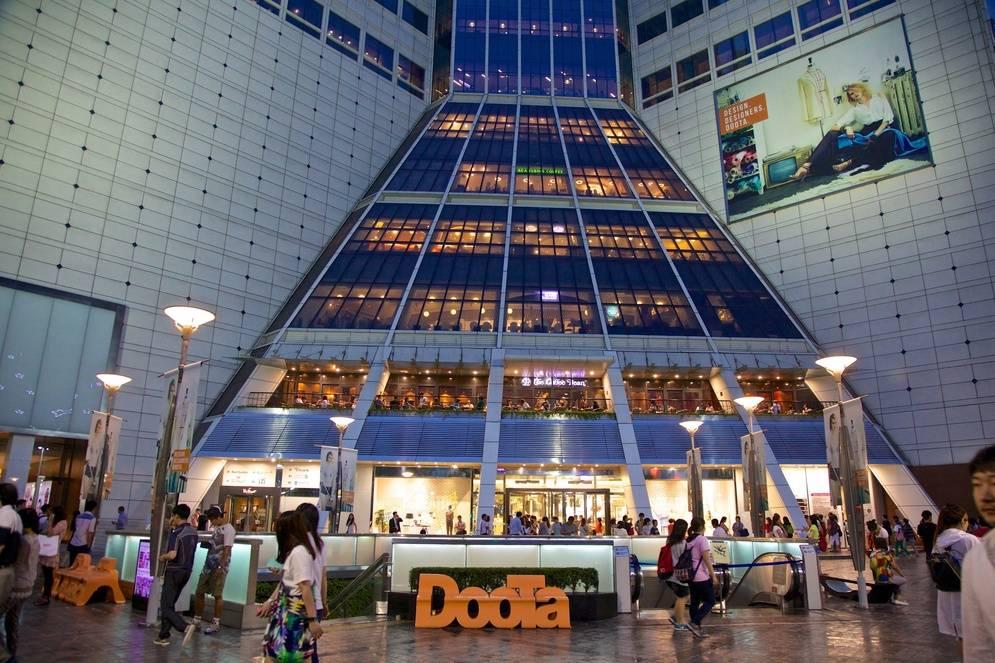 Du lịch Hàn Quốc nhất định phải ghé thăm chợ Dongdaemun nổi tiếng - ảnh 3