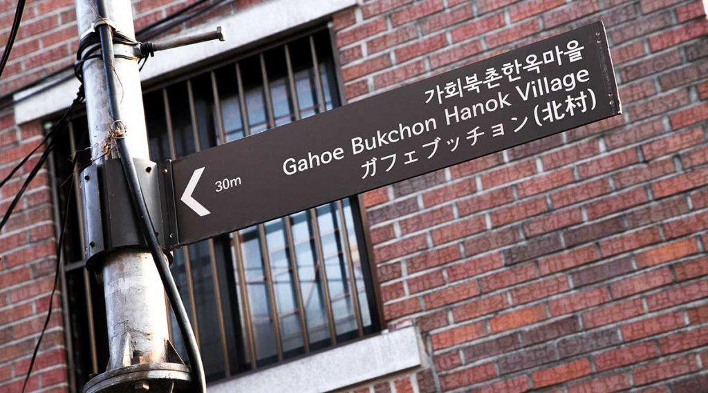 Làng cổ Hanok Bukchon - điểm đến tuyệt vời của tín đồ mê mẩn phong cách Retro - ảnh 2