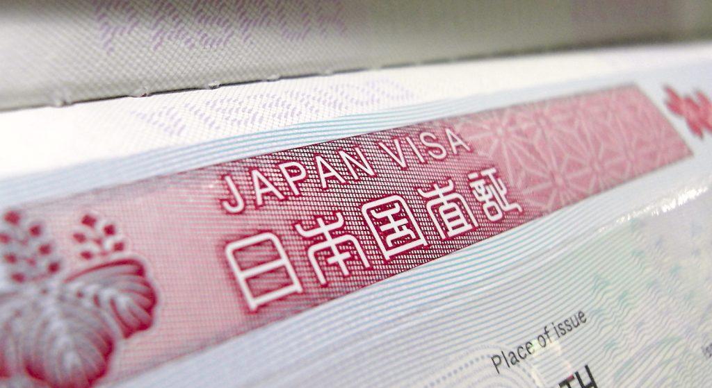 Du lịch Nhật Bản cần bao nhiêu tiền là đủ? - ảnh 2