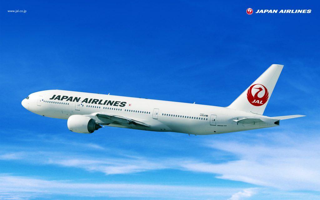 Du lịch Nhật Bản cần bao nhiêu tiền là đủ? - ảnh 3