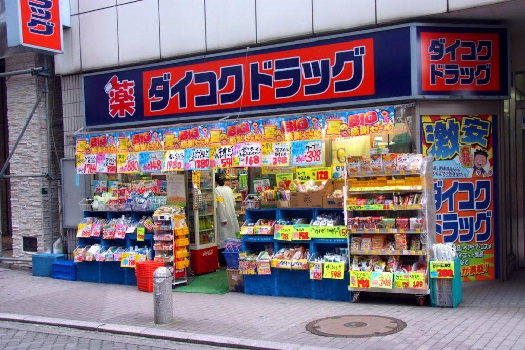 Du lịch Nhật Bản cần bao nhiêu tiền là đủ? - ảnh 9